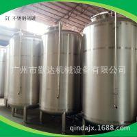 卫生级洁净储罐乳品工程、食品工程、啤酒工程储罐
