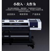 广告打印机多少钱一台