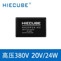 85~420VAC宽输入范围20V高精度输出电源模块