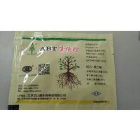 生根粉ABT1号2号3号GGR双吉尔6号8号 植物生长调节剂 生根 移栽 扦插增产