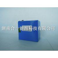 供应低温聚合物锂离子充电电池5564148-5Ah