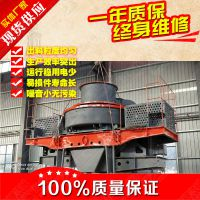 日产千吨河卵石环保冲击式制砂机 山石制砂生产线机器配置