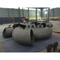 宝鸡供应DN15-DN800钛弯头耐腐蚀 耐高压