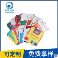 江苏浪花专业定制高品质不破包的瓷砖胶全纸阀口袋