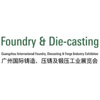 2019广州国际铸造、压铸及锻压工业展览会(FD-Asia)