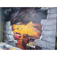 深圳3D彩绘 手绘3D制作 卡通手绘