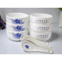 青花瓷碗具套装定制厂家/深圳餐具订做批发/碗碟盘子厂家直销