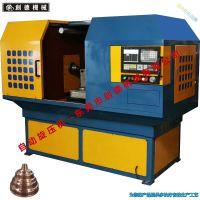 厂家直销数控 自动旋压机 底座旋压机 CD-500型-XY 国内知名品牌
