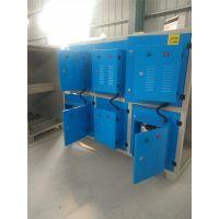 低温等离子废气净化器电解除油烟工业废气净化器除除臭除异味难闻