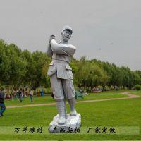 石雕战士大理石八路军抗战红军人物雕塑革命烈士名人雕塑摆件曲阳万洋雕刻厂家