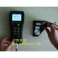 (WLY)中西数字便携式涡流电导仪 型号:DF-2库号:M180901