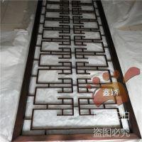 佛山鑫踏中式红古铜拉丝不锈钢方管焊接花格厂家报价
