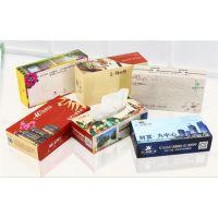 纸巾盒厂家 纸巾盒塑料 抽纸盒 酒店 餐巾纸盒 广告纸抽盒定制LOGO量大从优