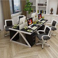 双人职员办公桌多人台式电脑桌椅组合简约现代4人工作位学习桌