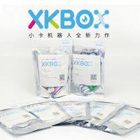 XKBOX科学盒子 steam教育  专注力练习  亲子互动科学盒子