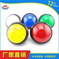 100mm凸面大圆按钮带灯 游戏机抢答器大按钮开关带灯大号复位按钮