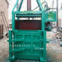 福建省半自动液压易拉罐压包机 启航10吨废纸打包机械 垃圾场专用压块机厂家