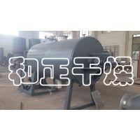 催化剂 燃料烘干耙式干燥机干燥箱 和正颜料专用干燥设备 燃料烘干耙式干燥机