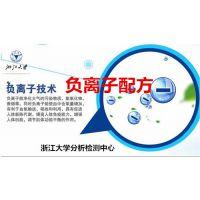 负离子空气净化器有益身心健康,2017***新负离子产品检测材料分析