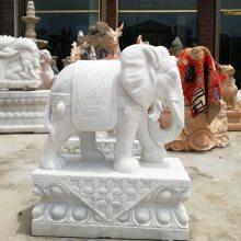 石雕大象 汉白玉门口招财镇宅如意披挂象摆件一对曲阳万洋雕刻厂家现货加定做