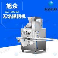 供应旭众XZ-5000A糍粑机全自动 糍粑成型机