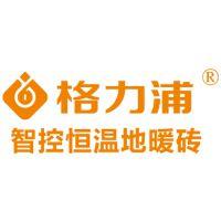 广东凌天热能科技发展有限公司