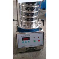 上海如昂RA-200试验筛 实验筛厂家 检验分析筛