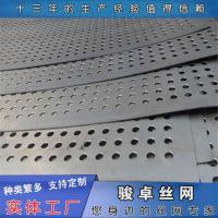 洞洞板厂家供应 冷轧板洞洞板 六角型建筑多孔板欢迎来电