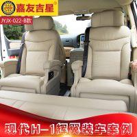 汽车航空座椅改造 优质车子航空坐椅 航天空椅子