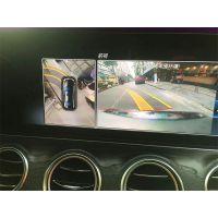 成都奔驰新e200l级改装原厂360度全景影像环影系统e3200l原装