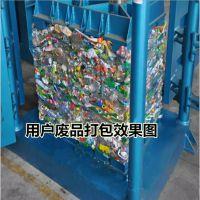 大型立式废料回收行业专用液压打包机 富兴牌 塑料瓶易拉罐压缩压包机