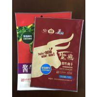 供应濮阳肉食品包装袋/真空包装袋/食品级包装