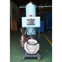 瑞达厂家供应 全自动塑料填料机 欧化分离式真空填料机