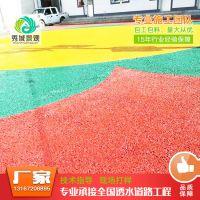 新品天津南开生态透水混凝土地坪,休闲广场透水性混凝土施工材料