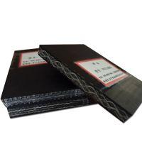 江西专业生产输送带,PVG阻燃整芯皮带,输送带厂家