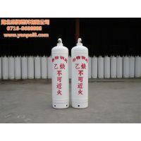 工业氧气作用_荆州工业氧气_焱牌燃料(在线咨询)
