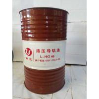 170kg铁桶包装 液压/轨道润滑系统液导轨工业润滑油