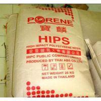 现货供应HIPS 新加坡TOTAL石化 3351