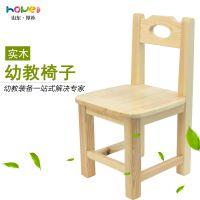 【幼儿园靠背椅】山东厚朴 幼儿园幼教椅子 儿童实木小椅子