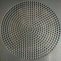 【正南】供应数控微孔冲孔网 铁板冲孔网 圆孔 网质量保证