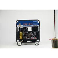 大泽动力190A小型柴油发电电焊两用机