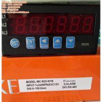 AXE计数器MMX-CB20,群美机电