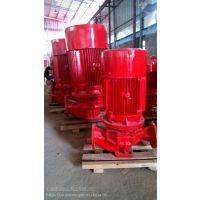 XBD11.0/410G-L消防泵型号提供AB签厂家定货 消火栓/喷淋泵黑龙江大量供货