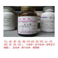 http://himg.china.cn/1/4_142_236056_350_300.jpg