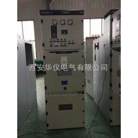 KYN28柜多少钱 高压开关柜成套厂家