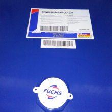 供应福斯高级极压工业齿轮油CLP 68,FUCHS RENOLIN CLP 68 100工业齿轮油