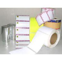 不干胶可移纸标签,张家港不干胶可移纸
