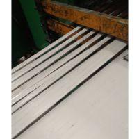 无锡304/316L热轧不锈钢卷精密分条窄带调直扁钢加工非标冷拉扁钢