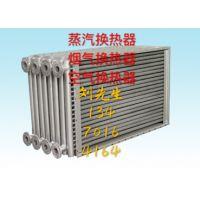 鄂尔多斯翅片管空气换热器生产厂家