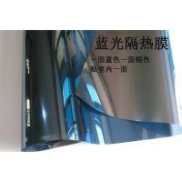 深圳玻璃贴膜 阳光房隔热膜(GGR-RY005)